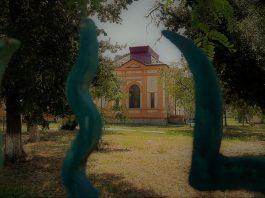 Pavilion de Covid-19 Spitalul Gârlași