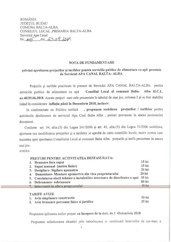 HCL NR 57 006